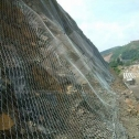 Initiative Protective Systems Wire Mesh